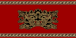 File:Flag red.png